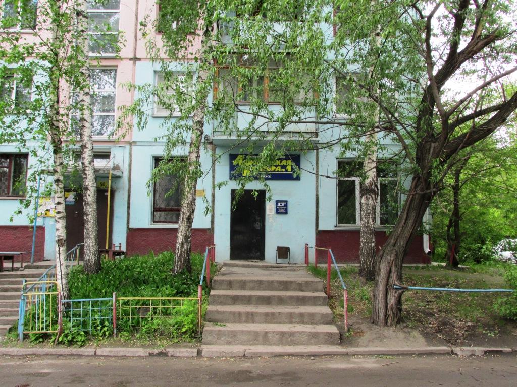 ул. Ленина, 242; 106 кв.м.JPG