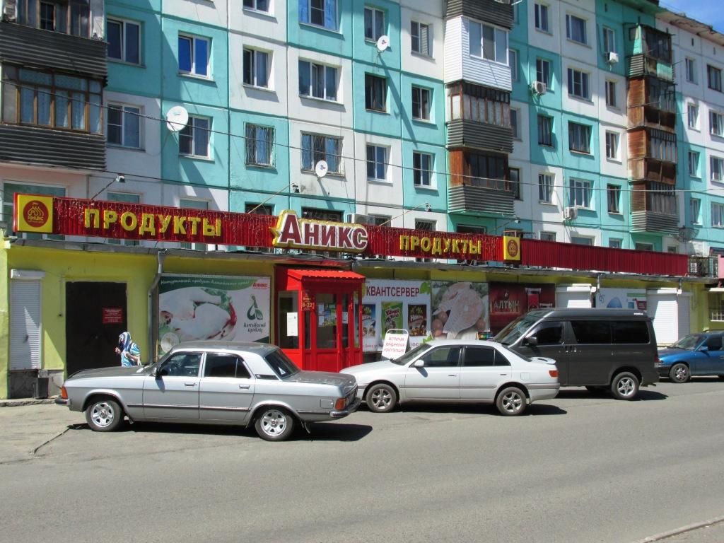 Ленина, 240; 363,3 кв.м..jpg