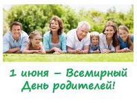 http://www.biysk22.ru/upload/iblock/5bb/%D0%B4%D0%B5%D0%BD%D1%8C%20%D1%80%D0%BE%D0%B4%D0%B8%D1%82.png
